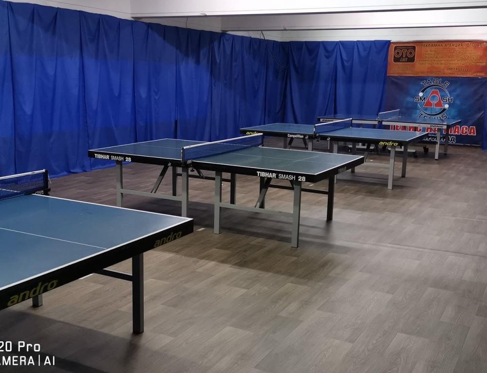 Smash – новата зала за тенис на маса