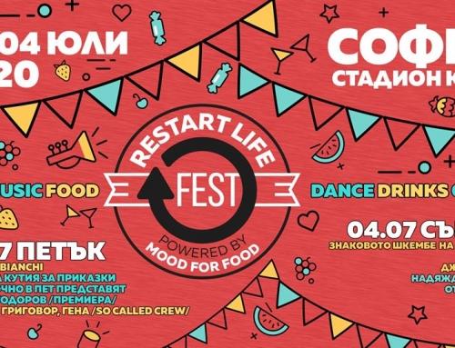 Restart Live Fest